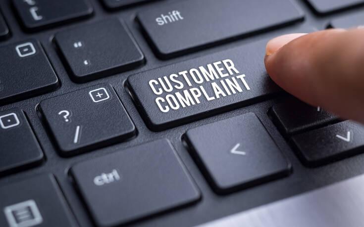 O Συνήγορος του Καταναλωτή χρειάζεται κατεπειγόντως ενίσχυση
