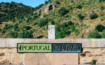 Η Ευρώπη ανοίγει τα σύνορά της: Ισπανία και Πορτογαλία σηκώνουν τις μπάρες μετά από 3 μήνες