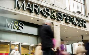 «Τσουνάμι» απολύσεων σχεδιάζουν τα Marks & Spencer – Πάνω από 950 θέσεις εργασίας θα περικοπούν
