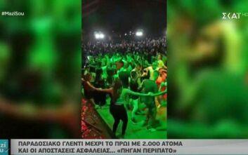 Συνωστισμός σε γλέντι 2.000 ατόμων στο Γουδή - Τι απαντούν οι διοργανωτές