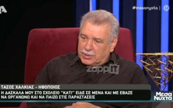 Συγκινεί ο Τάσος Χαλκιάς για τον πατέρα του: Πήγε να τον δει στο θέατρο μετά από 28 χρόνια
