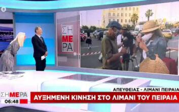 «Χυλόπιτα» από τουρίστρια στον δημοσιογράφο του ΣΚΑΪ στο λιμάνι του Πειραιά
