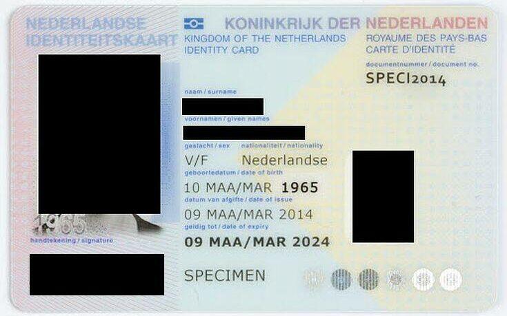 Άχρηστη κρίνεται από την Ολλανδία η αναγραφή του φύλου στις ταυτότητες