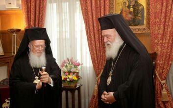 Επικοινωνία Ιερωνύμου με τον Οικουμενικό Πατριάρχη για την Αγία Σοφία