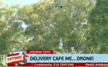 Στην Πάτρα κάνουν delivery καφέ με... drone