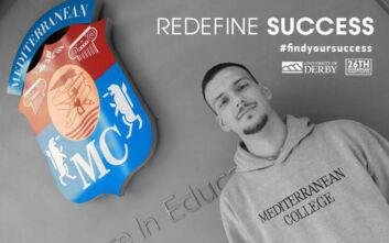 Mediterranean College: Σε προετοιμάζει για το επόμενο βήμα