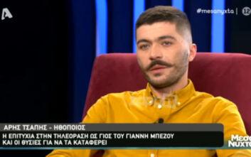 Άρης Τσάπης: Ο τηλεοπτικός γιος του Γιάννη Μπέζου μιλά για τα δύσκολα χρόνια από την Αλβανία στην Ελλάδα