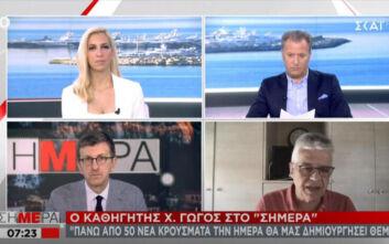 Πόσα κρούσματα θα χτυπήσουν ξανά καμπανάκι στην Ελλάδα
