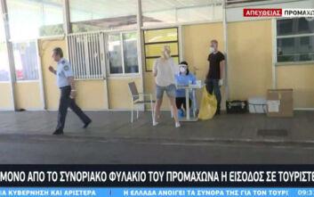 Μόνο από τον Προμαχώνα η είσοδος των τουριστών που έρχονται οδικά στην Ελλάδα