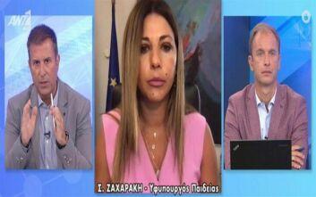 Ζαχαράκη: Καμία ανοχή για μη χρήση μάσκας από μαθητή