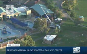 Τραγωδία στην Αριζόνα: 32χρονος κόλλησε σε αγωγό νερού σε waterpark και πέθανε