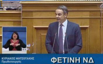 Βίντεο του ΣΥΡΙΖΑ κατά της κυβέρνησης με φετινές και περσινές δηλώσεις για τα 12 ναυτικά μίλια