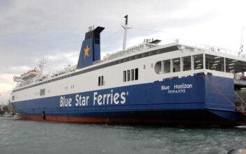 Έκρηξη στο Blue Horizon στο λιμάνι του Ηρακλείου - Στους 4 οι τραυματίες, ένας σοβαρά