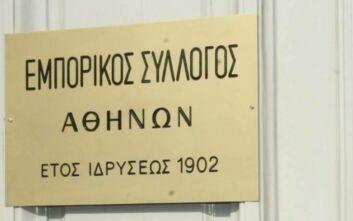 Νέα επιστολή ΠΟΜΙΔΑ - Εμπορικού Συλλόγου Αθηνών για οικειοθελή μείωση ενοικίων