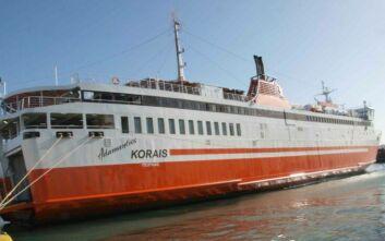 Αποκαταστάθηκε η βλάβη στο πλοίο «Αδαμάντιος Κοραής»