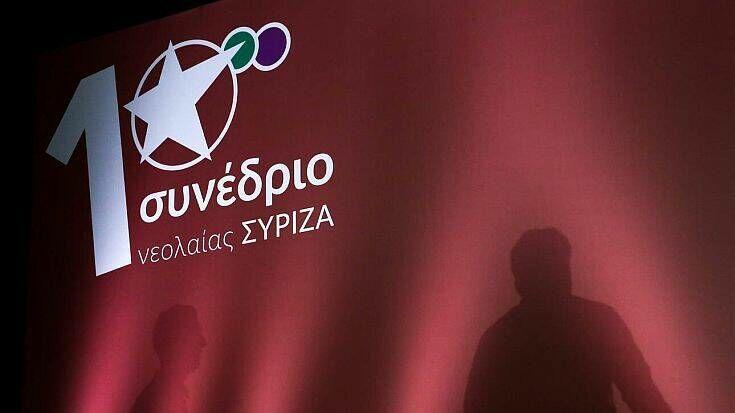 Αναβάλλεται το ετήσιο φεστιβάλ της Νεολαίας ΣΥΡΙΖΑ λόγω κορονοϊού