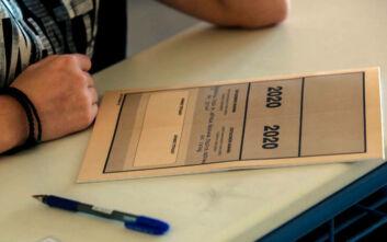 Βάσεις Πανελληνίων 2020: Πώς θα δείτε τα αποτελέσματα