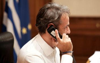 Με ειδική συσκευή από το Στέιτ Ντιπάρτμεντ η συνομιλία Μητσοτάκη-Τραμπ: Η λεπτομέρεια στο τηλέφωνο