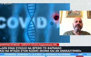 «1-2 χρόνια καθυστέρηση αφού βρεθεί το εμβόλιο για τον κορονοϊό, είμαστε στα πειράματα»