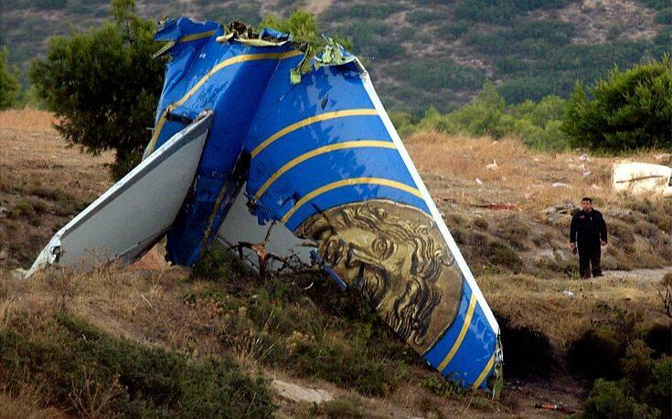 Helios: Δεκαπέντε χρόνια από την αεροπορική τραγωδία που συγκλόνισε Κύπρο και Ελλάδα