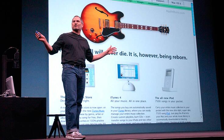 Όταν η αμερικανική κυβέρνηση έφτιαξε ένα μυστικό iPod κάτω από τη μύτη του Στιβ Τζομπς