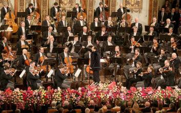 Χωρίς κοινό λόγω κορονοϊού η «Συναυλία θερινής νυκτός» της ξακουστής Φιλαρμονικής της Βιέννης