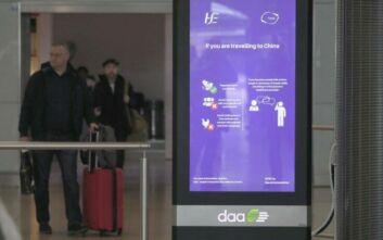 Η Ιρλανδία εξετάζει τη λήψη επιπλέον μέτρων για περιορισμό των ταξιδιών