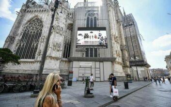 Θρίλερ στο Μιλάνο με υπόθεση ομηρίας ιδιωτικού αστυνομικού