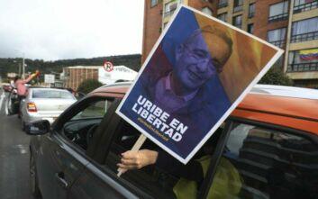 Σε κατ'  οίκον περιορισμό ο πρώην πρόεδρος της Κολομβίας