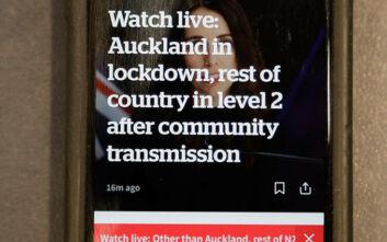 Τα πρώτα κρούσματα κορονοϊού μετά από 102 μέρες στη Νέα Ζηλανδία – Καραντίνα στο Όκλαντ