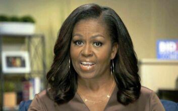 Τάση στο Google και το Twitter η χρυσή αλυσίδα της Μισέλ Ομπάμα