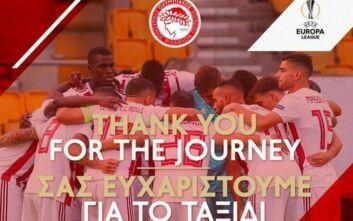 Ολυμπιακός: «Σας ευχαριστούμε για το ταξίδι»