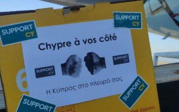 Προσγειώθηκε στη Λάρνακα η πτήση με Κύπριους από τον Λίβανο