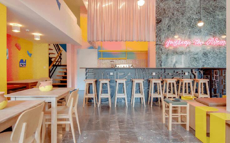 Selina Lounge
