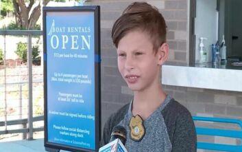 «Θα ήθελα μία μαμά κι έναν μπαμπά, ή έναν από τους δύο» - Ο 9χρονος που συγκλόνισε τις ΗΠΑ