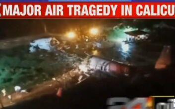 Αεροπορική τραγωδία στην Ινδία: Αεροπλάνο κόπηκε στα δύο - Τουλάχιστον δύο νεκροί