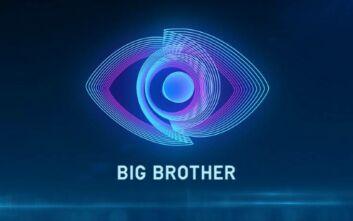 ΣΚΑΪ: Tέλος στην 24ωρη ζωντανή μετάδοση του Big Brother