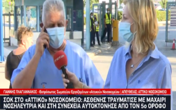 Επίθεση στο Αττικόν: «Ο 59χρονος δράστης δεν είχε δείξει σημάδια επιθετικότητας»