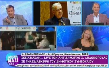 Αντιδήμαρχος Θεσαλονίκης για live ξεμάτιασμα: Δεν ξέχασα να κλείσω την κάμερα