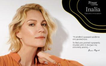 Η νέα σειρά καλλυντικών Inalia υπογράφει «συμβόλαιο ομορφιάς» με τη Βίκυ Καγιά