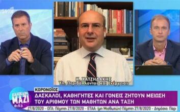 Χατζηδάκης για Τουρκία: Αντιμετωπίζουμε τις προκλήσεις με αποφασιστικότητα αλλά προετοιμαζόμαστε και για το χειρότερο σενάριο