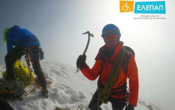 Έλληνας αστυνομικός πήρε... τα βουνά για καλό σκοπό