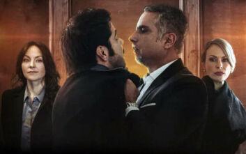 Netflix: Η νέα σειρά που θα αγαπήσουν όλοι οι λάτρεις του true crime