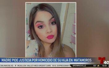 Ανατριχίλα: Αγνοούμενη 23χρονη μητέρα βρέθηκε ακρωτηριασμένη και με βγαλμένα δόντια