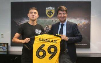 Και επίσημα στην ΑΕΚ ο Καρακλάιτς