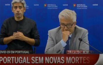 Η στιγμή που ο Πορτογάλος υπουργός Υγείας ανακοινώνει μηδέν νεκρούς από κορονοϊό για πρώτη φορά και βουρκώνει
