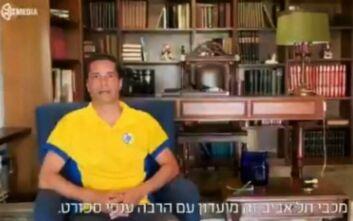 Σφαιρόπουλος προς Δώνη: Καλωσόρισες στην οικογένεια της Μακάμπι