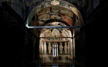 Αναβλήθηκε το άνοιγμα της Μονής της Χώρας ως τζαμί αύριο στην Κωνσταντινούπολη