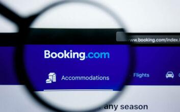 Απολύσεις στη booking.com λόγω κορονοϊού: Μειώνεται κατά 25% το ανθρώπινο δυναμικό της
