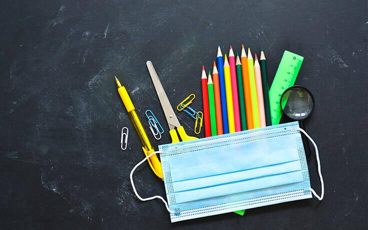 Οδηγός του υπ. Παιδείας με 25 απαντήσεις για το άνοιγμα των σχολείων- Τι ισχύει για μάσκες, απουσίες και τηλεκπαίδευση 10